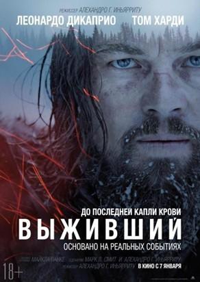 сериал русские список 2015