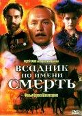 Ростислав Бершауэр, актер: биография, роли, фильмы
