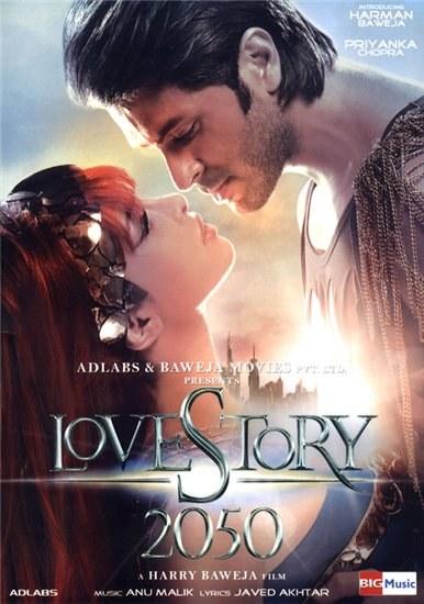 Большая Любовная История