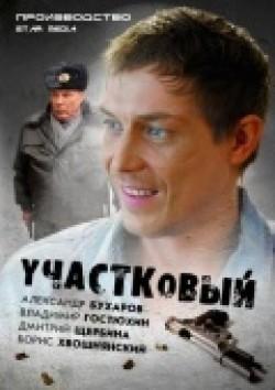 Дмитрий Щербина - Kinopoisk Ru