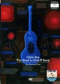 Фильм Chris Rea - The Road to Hell & Back - The Farewell Tour : актеры, трейлер и описание.